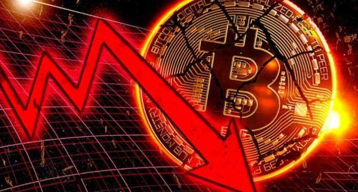Bitcoin Fiyatı 40 Bin Doların Altına Düştü! Düşüş Devam Edecek Mi?